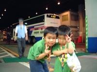 2007_05270001_1